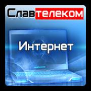Славтелеком (Славянск) | сервис uplata.ua