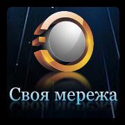 Своя Мережа | сервис uplata.ua