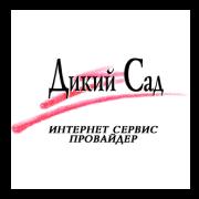 Дикий Сад | сервис uplata.ua