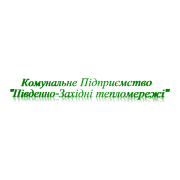 КП Юго-Западные теплосети (Хмельницкий)   сервис uplata.ua