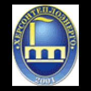 Теплоэнерго. Херсон | сервис uplata.ua