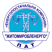 Житомиробл - энерго. Любарский РЭС | сервис uplata.ua