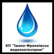 Водотехпром (Ивано-Франковск) | сервис uplata.ua