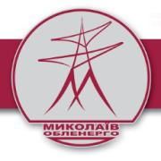 Николаевобл - энерго. Николаевский ф-л | сервис uplata.ua