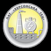 Херсонская ТЭЦ | сервис uplata.ua