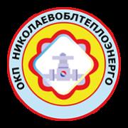 ОКП Николаев - облтеплоэнерго (отопление) | сервис uplata.ua