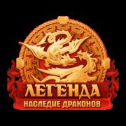 Легенда: НД (фэо-минор) | сервис uplata.ua