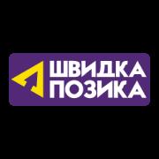 Швидка позика | сервис uplata.ua