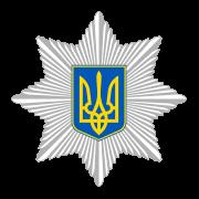 Штрафы за нарушение ПДД. Днепропетровская обл. | сервис uplata.ua