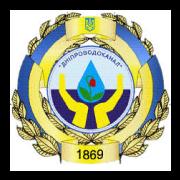Днепрводоканал | сервис uplata.ua