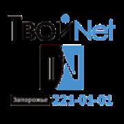 ТвойNet/СитиНет (Запорожье) | сервис uplata.ua