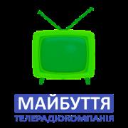 "ТРК ""Майбуття"" | сервис uplata.ua"