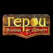 Герои Войны и Денег | сервис uplata.ua