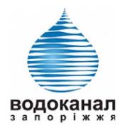 КП Водоканал | сервис uplata.ua
