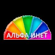 Альфа-инет | сервис uplata.ua