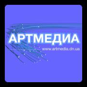 ARTMEDIA (Бахмут) | сервис uplata.ua