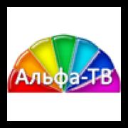 Альфа ТВ | сервис uplata.ua