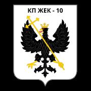 ЖЭК-10  г.Чернигов (содерж. домов) | сервис uplata.ua