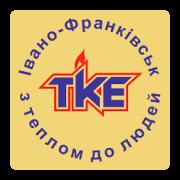 Теплокомунэнерго (Ивано-Франковск) | сервис uplata.ua