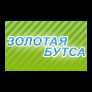 Золотая бутса | сервис uplata.ua