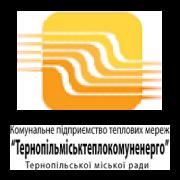 КП Тернопільміськтеплокомуненерго | сервис uplata.ua