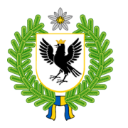 УДМС (Ивано-Франковская обл.) | сервис uplata.ua