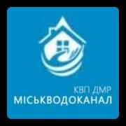 "КВП Камянскьої мiської ради ""Мiськводоканал"" | сервис uplata.ua"