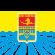 "КП ""Міський водоканал"" (Нова Каховка) | сервис uplata.ua"