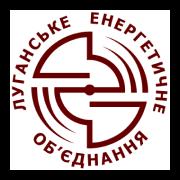 Луганское ЭО. Лисичанский РЭС | сервис uplata.ua