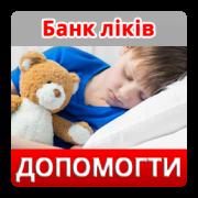 Центр СП майбутнього (Банк Ліків) | сервис uplata.ua