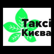 Такси Киева | сервис uplata.ua