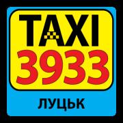 Такси 3933(Луцк) | сервис uplata.ua