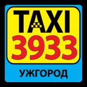 Такси 3933(Ужгород) | сервис uplata.ua